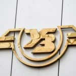 В Украине пустят 11 новых поездов Укрзализныця