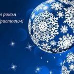 Графік роботи банків в Україні на новорічні свята 2018 року