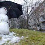 Теплая зима не спасет украинцам предрекли рост тарифов