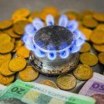 Тарифы на газ для населения Украины повысят еще дважды
