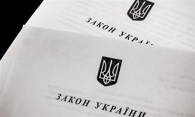 Законодательные новшества 2018 года что изменится в жизни украинцев