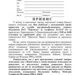 Информация по процедуре поверки счетчиков газа в ПАО ХерсонГаз