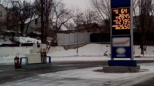 В Украине упали цены на бензин