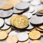 НБУ объяснил как будут округляться суммы при наличных расчетах