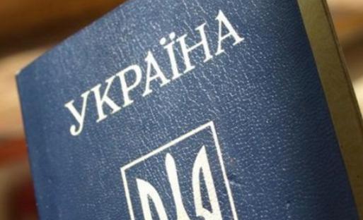 В Україні хочуть скасувати штамп прописки в паспорті квітень 2018 року