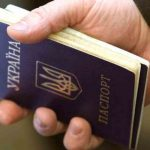 Новые правила прописки что поменяется для украинцев май 2018 года