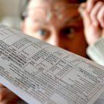Пеня абонплата счетчики с июня харьковчане будут платить за коммуналку по новому