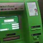 ПриватБанк запустил потребительские кредиты через банкоматы