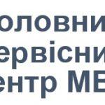 Графік роботи сервісних центрів МВС у святкові дні Конституції України 2018 року