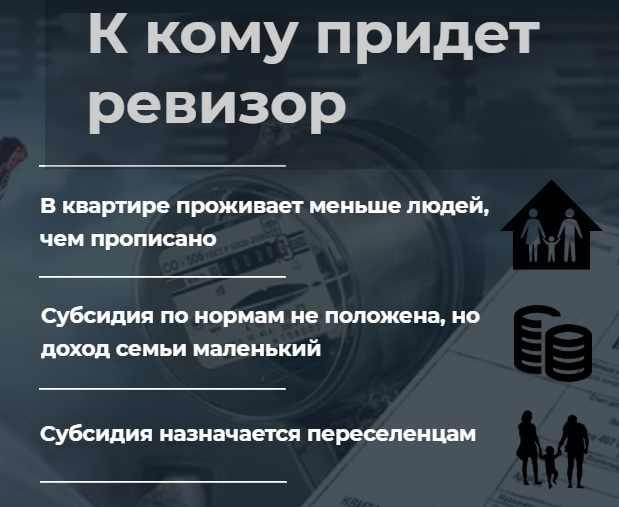Революция с субсидиями украинцам приготовили новую программу июнь 2018 года