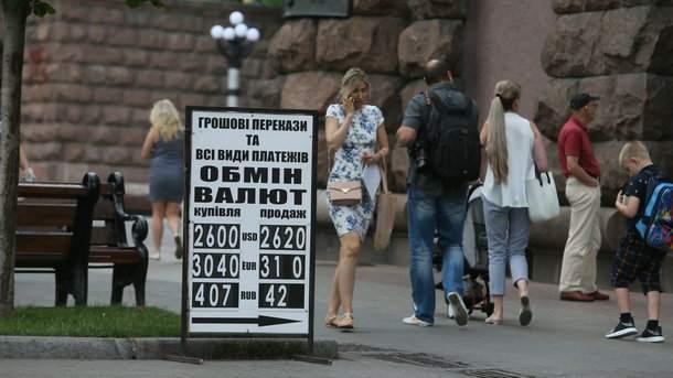 Осенью украинцев ждет встряска как сохранить свои сбережения