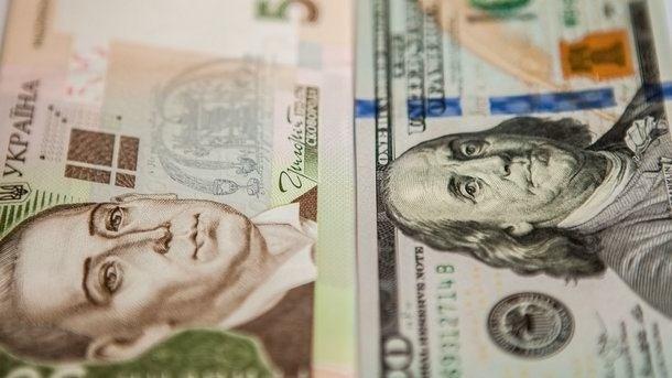 Гривня дешевеет как подготовиться к подорожанию доллара август 2018 года продолжение