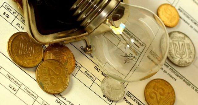 Повышение тарифов стало известно как изменятся цены на электроэнергию для населения в Украине