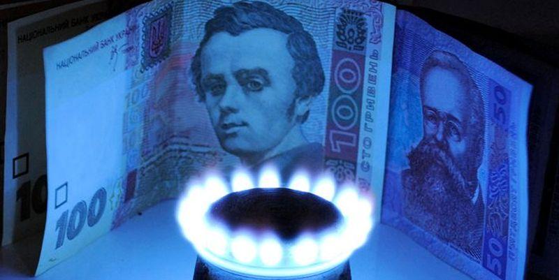 Украинцев ждет двойной рост тарифов за газ для квартир без счетчиков август 2018 года