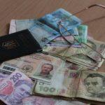 Пересчет пенсий в Украине появились новые правила