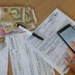 Субсидии в Украине в Минсоцполитики сделали важное сообщение
