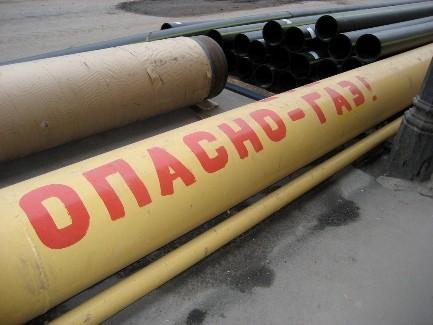 Цена на газ в Украине вырастет с 1 ноября 2018 года