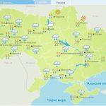 Мокро и ветрено синоптики уточнили прогноз погоды в Украине на 25 октября