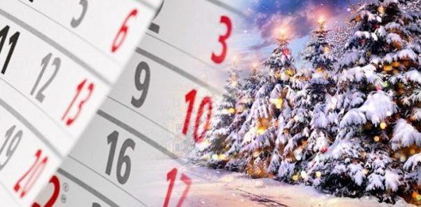Перелік офіційних вихідних днів з нагоди різдва і нового 2019 року Коли і скільки будемо відпочивати