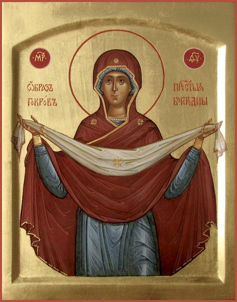 Покров Пресвятой Богородицы история традиции и запреты праздника