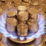 Повышение цены на газ в Украине правительство обнародовало постановление октябрь 2018 года