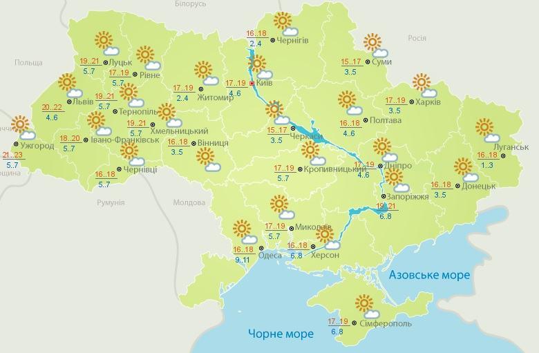 Прогноз погоды на 13 октября 2018 года ночная прохлада и тепло днем