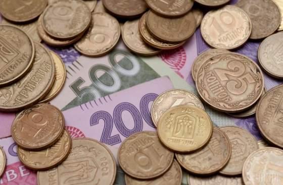 Прожиточный минимум и пенсии какие суммы предусмотрены в бюджете Украины 2019 года