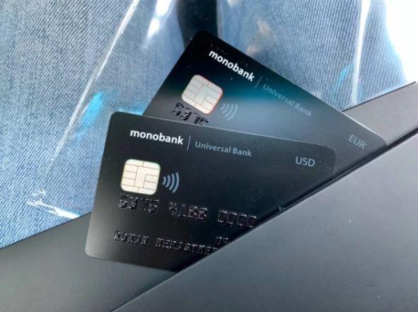 Monobank изменил тарифы сколько теперь придется платить
