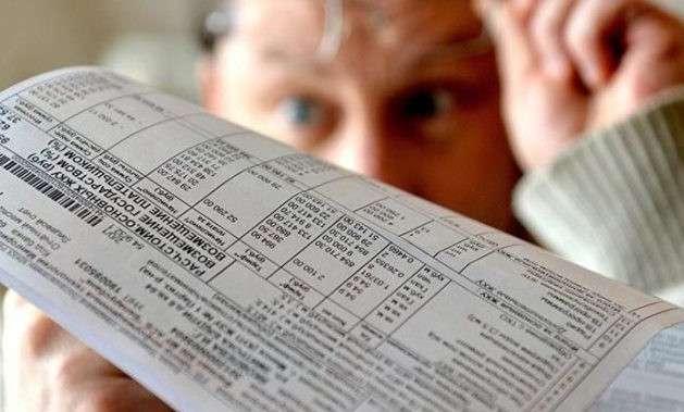 Субсидия в Украине как узнать размер начисленных выплат