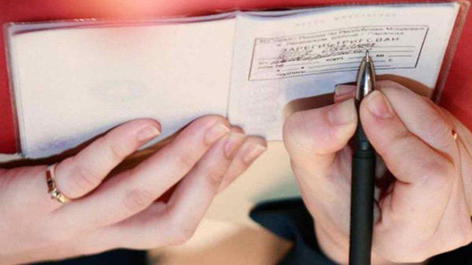 Украинцам могут упростить процедуру регистрации по месту проживания