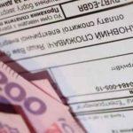 В Україні змінитися ціна на електроенергію що потрібно знати споживачам