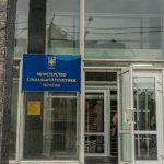 В уряді розповіли про субсидії для безробітних Українців