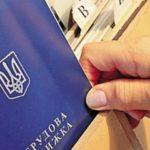 Министр объявил новую сумму минимальной пенсии в Украине