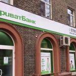 ПриватБанк предложит сделку 1 миллиону заемщиков