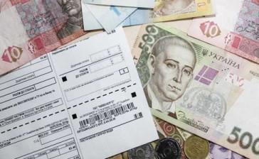 Субсидия отсутствует в платежке советы Минсоцполитики