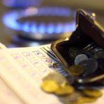 Тарифы на газ для населения Украины с ноября 2018 года