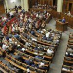 Верховная Рада ввела на 30 суток военное положение в приграничных регионах Украины