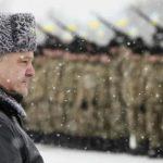 Военное положение Что это значит и как изменится жизнь каждого украинца