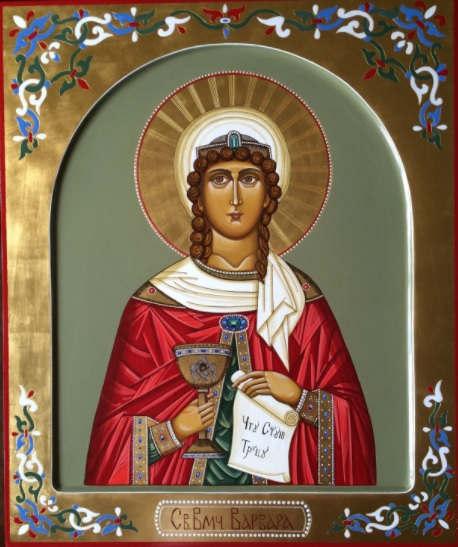 День святой Варвары 2018 года что нельзя делать 17 декабря