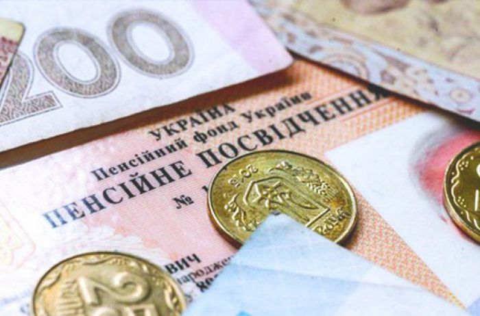 Пенсионный фонд готовит штрафы что ждет пенсионеров и налогоплательщиков