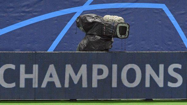 УЕФА утвердил третий еврокубковый турнир
