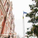 З нового 2019 року українці зможуть здавати значно пошкоджені банкноти гривні до уповноважених банків