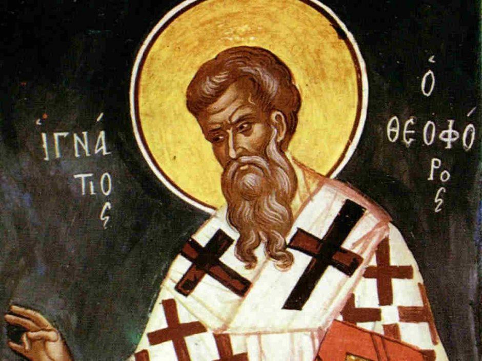 2 января день памяти преподобного Игнатия Богоносца