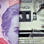 Как украинцы могут получить компенсацию за некачественные услуги ЖКХ