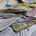 Начало монетизации субсидий все новшества оформления и учета госпомощи