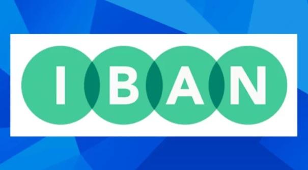 Національний банк запроваджує міжнародний номер банківського рахунку IBAN