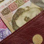 Назван размер средней пенсии в Украине