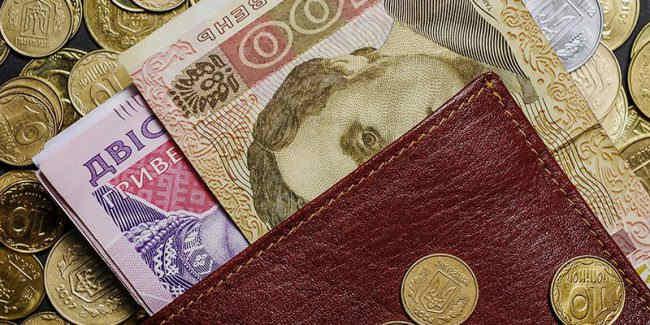 Закон України Про загальнообов'язкове державне пенсійне страхування Стаття 26 Умови призначення пенсії за віком