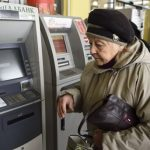 Новшества для кошельков украинцев денежный календарь на 2019 год