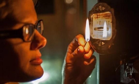 Снижен тариф на свет для технических целей в многоквартирных домах